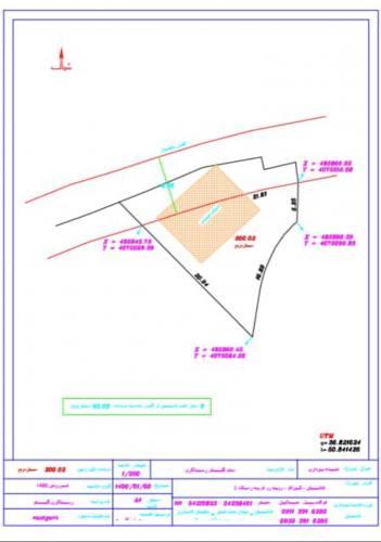 فروش زمین 296 متری در تنکابن گراکو