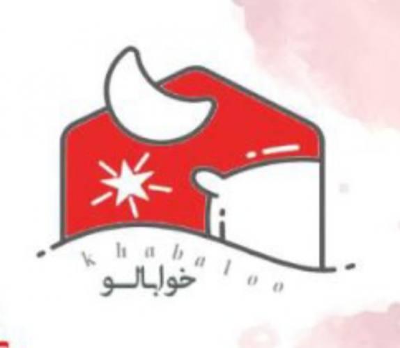 فروشگاه خوابالو در نوشهر