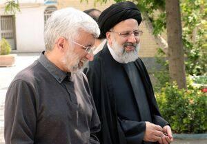 رئیسی و جلیلی انتخابات 1400