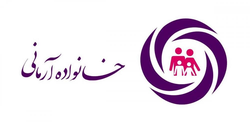 نمایندگی بیمه آرمان در عباس آباد