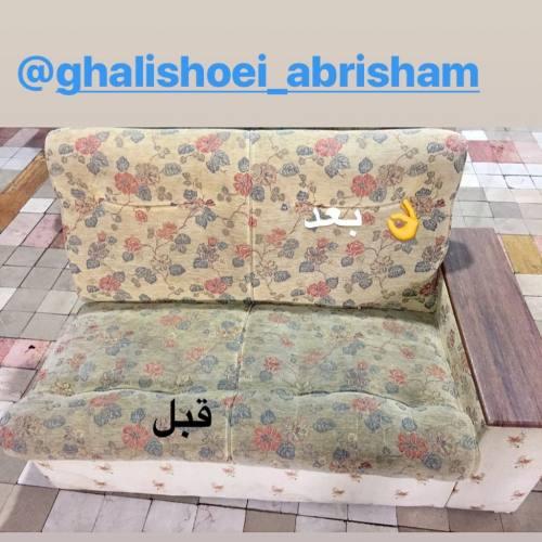 قالیشویی ابریشم در نوشهر