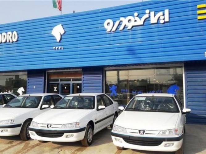 نمایندگی ایران خودرو 3321 در نوشهر
