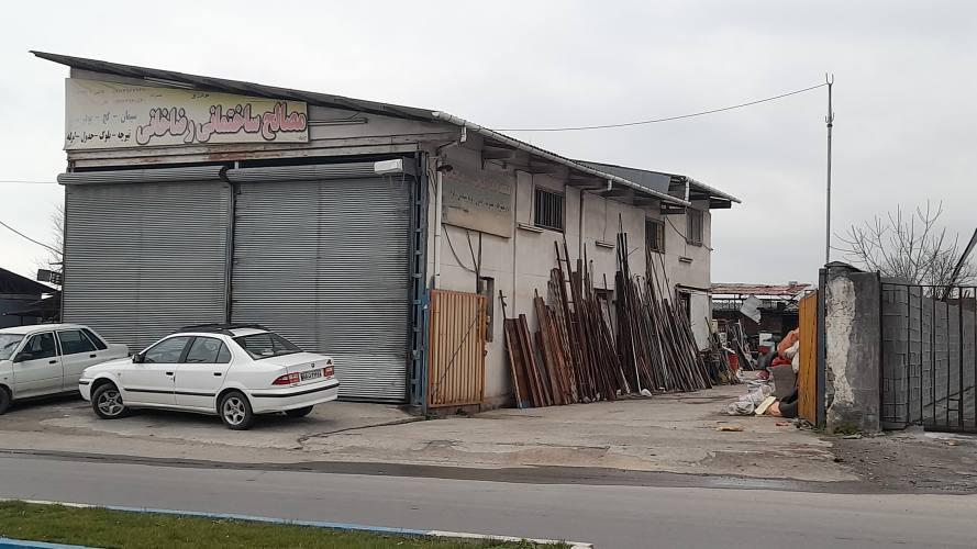 محصولات ساختمانی رضاخانی در تنکابن
