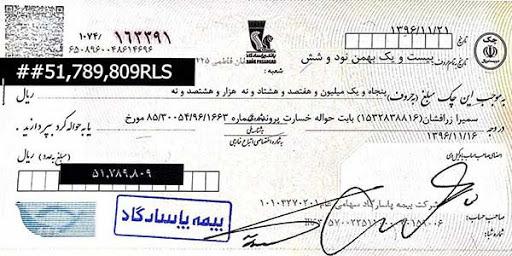 خانم مصدقی کارشناس بیمه عمر پاسارگاد | تنکابن