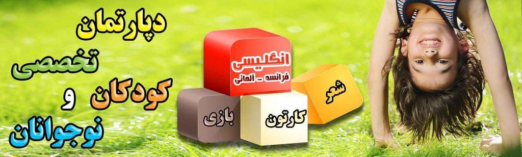 موسسه زبان مهر | تنکابن