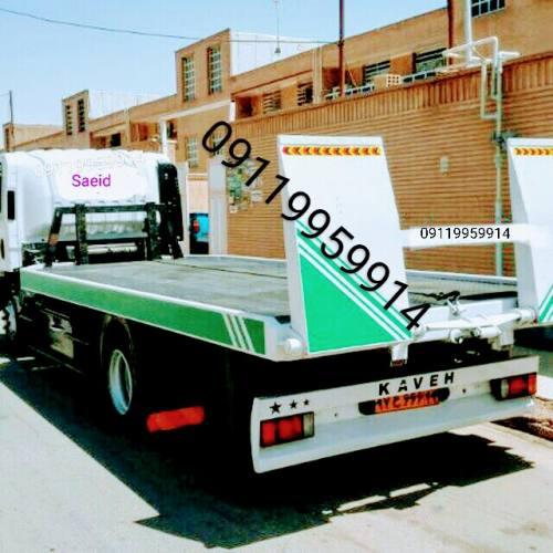امدادخودرو نوشهر یدکش نوشهر در چالوس