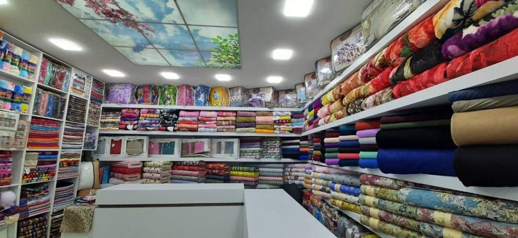 فروشگاه منسوجات نازیمان در نوشهر