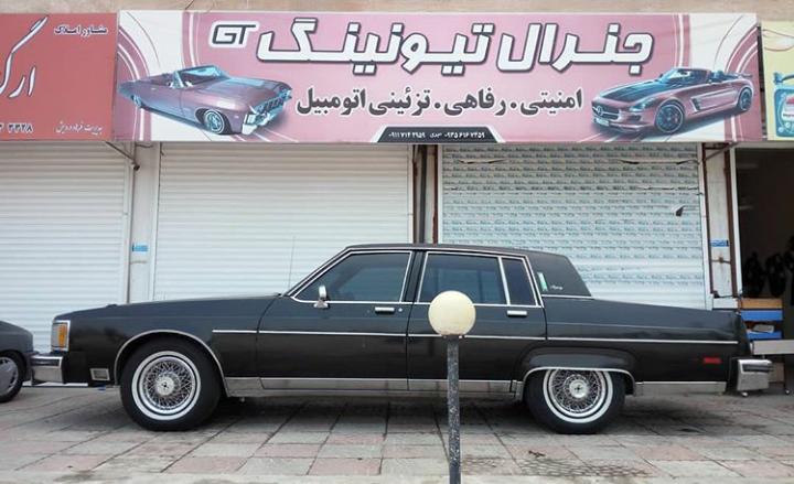 فروشگاه جنرال تیونینگ در نوشهر