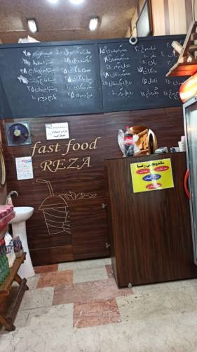 ساندویچ حرفه ای رضا در تنکابن