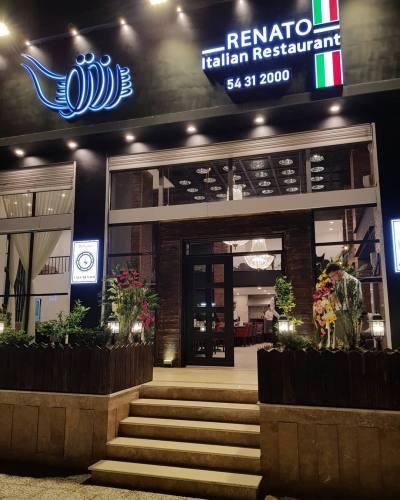 کافه رستوران رناتو در تنکابن