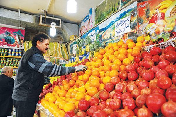 میوه فروشی علیزاده در تنکابن
